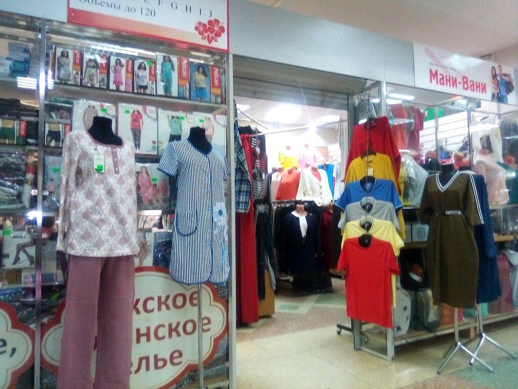 Барнаул магазин женского белья вакуумный упаковщик в омске