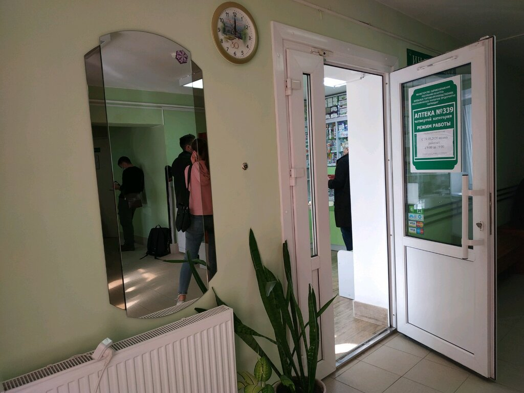 аптека — Аптека № 339 — Витебск, фото №2