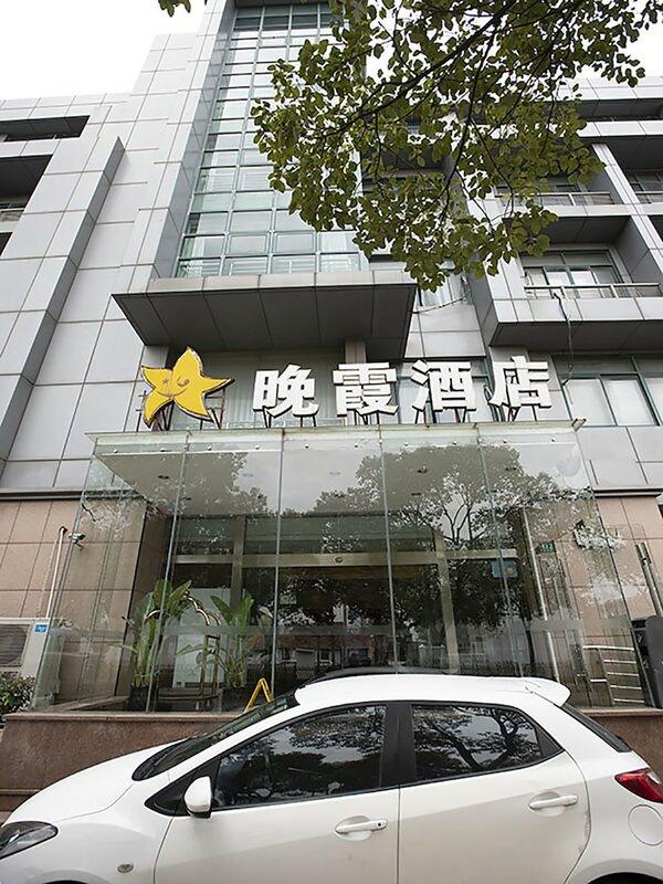 Joyful Star Hotel Pudong Airpot Wanxia Shanghai
