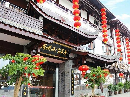 Langzhou Ximen Hotel