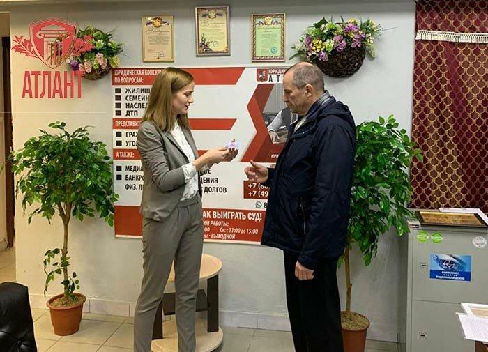 юридические услуги — Атлант — Москва, фото №1
