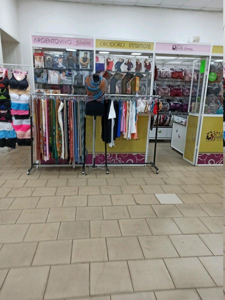 магазины женского белья воронеж