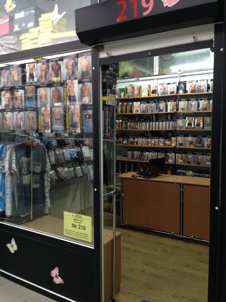 Новороссийск магазины женского нижнего белья 52 размер белья женского