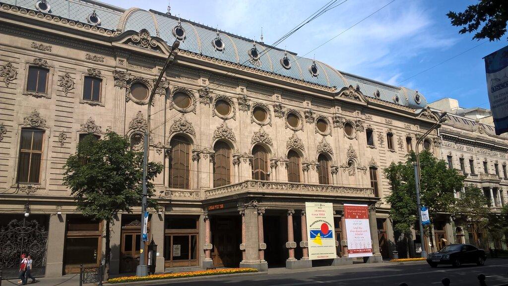 театр — Тбилисский театральный университет — Тбилиси, фото №1