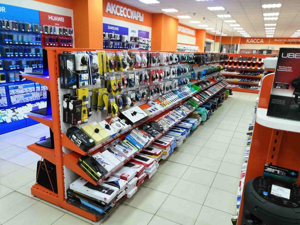Dns Тольятти Интернет Магазин