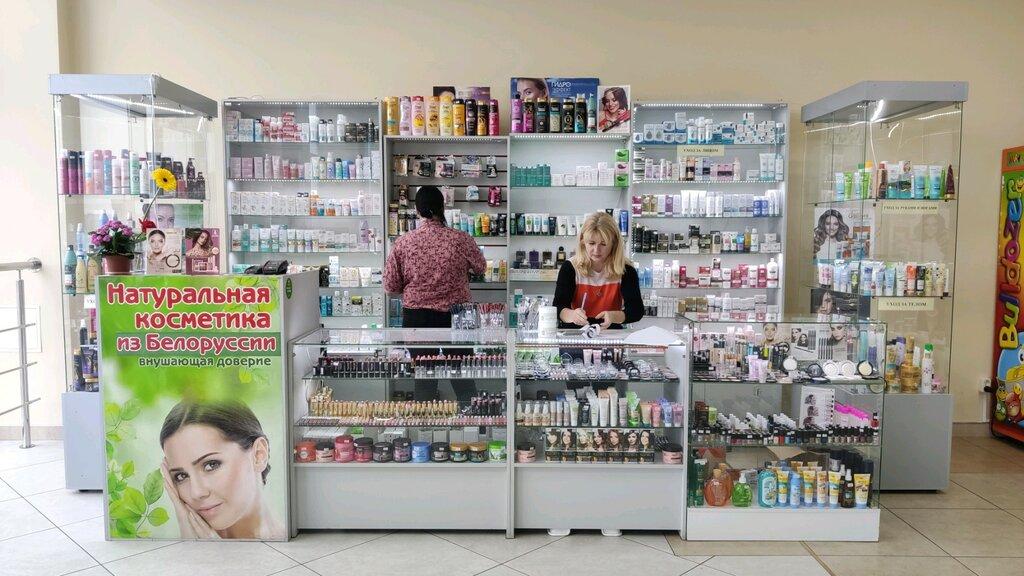 Белорусская косметика нижний новгород купить духи эйвон цена