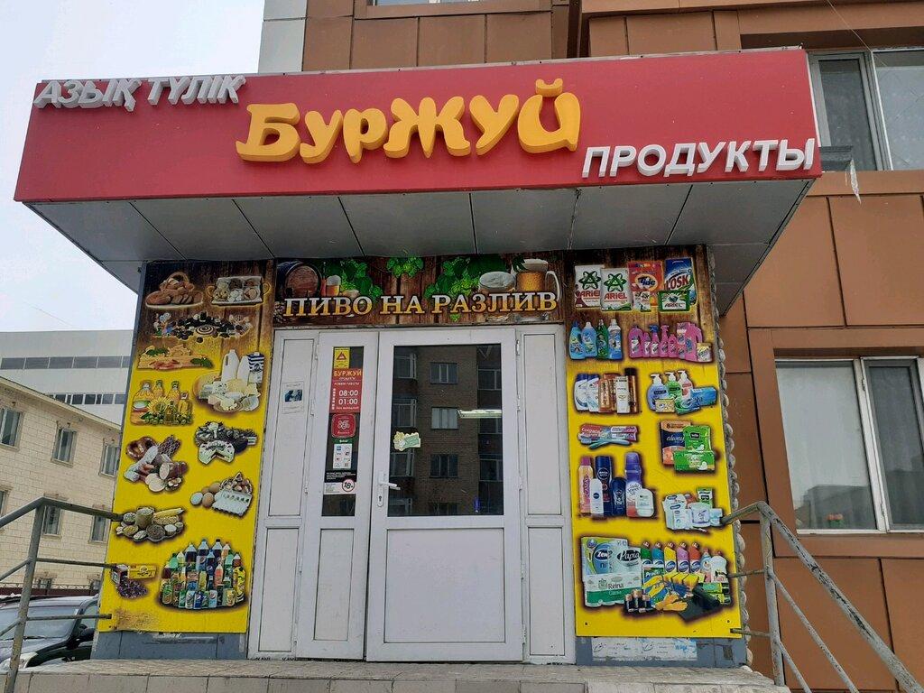 Магазин Казахстан