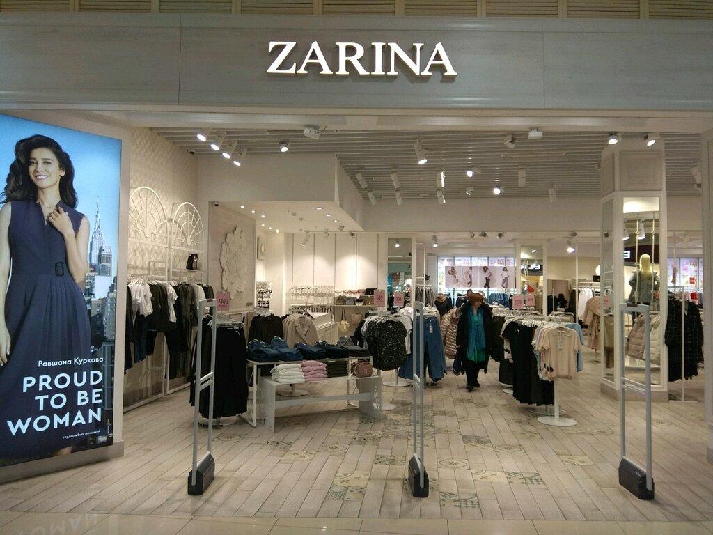 Магазин Одежды Зарина Уфа