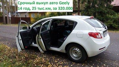 Выкуп авто ломбард спб автосалон в москве по диагностике автомобилей