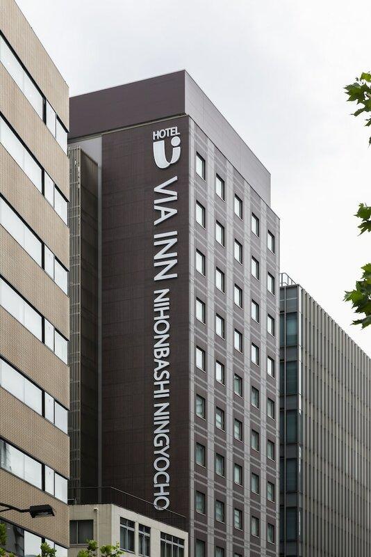 VIA Inn Nihonbashi Ningyocho