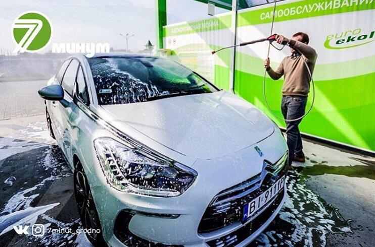 автомойка — Автомойка 7 минут — Гродно, фото №1