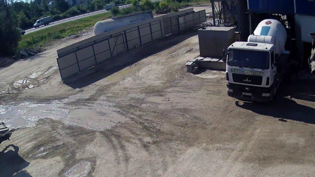 Бетон завод мегаполис товарный бетон м200