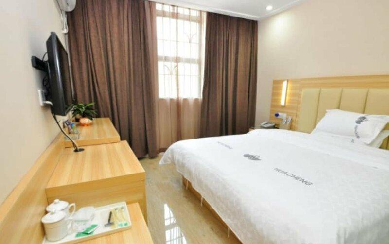 Guangzhou Huacheng Jingpin Hotel