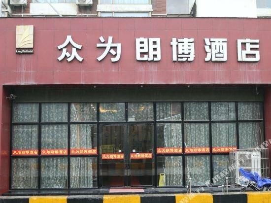 Guizhou rambo boutique hotel