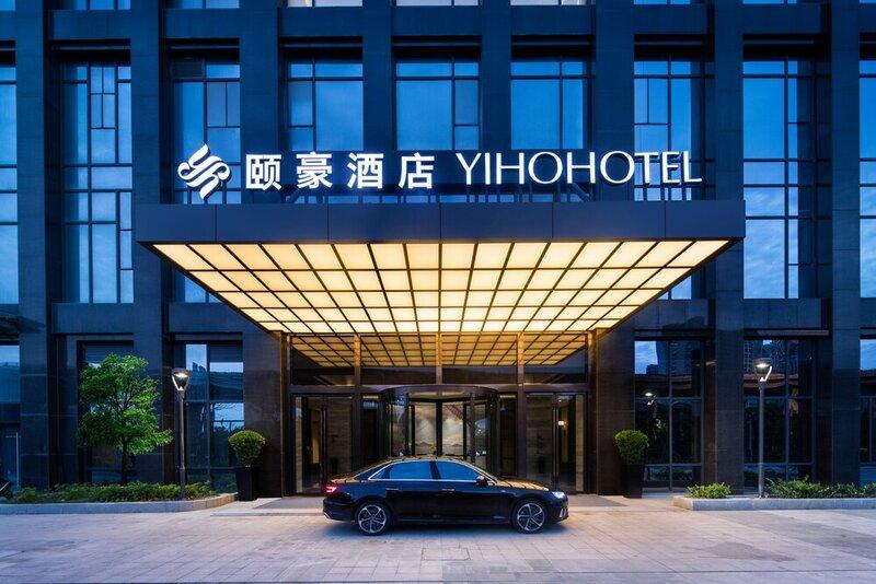 Fuzhou Mawei Yiho Hotel