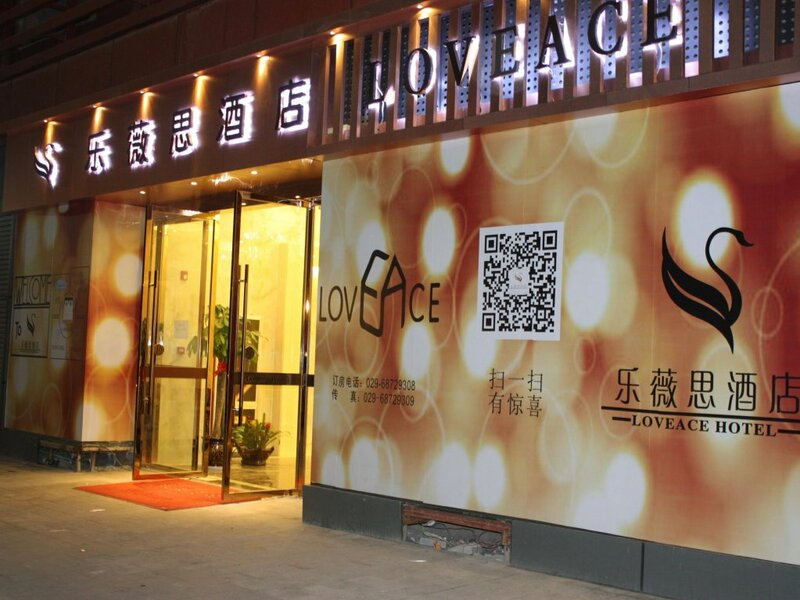 Xian Loveace Hotel