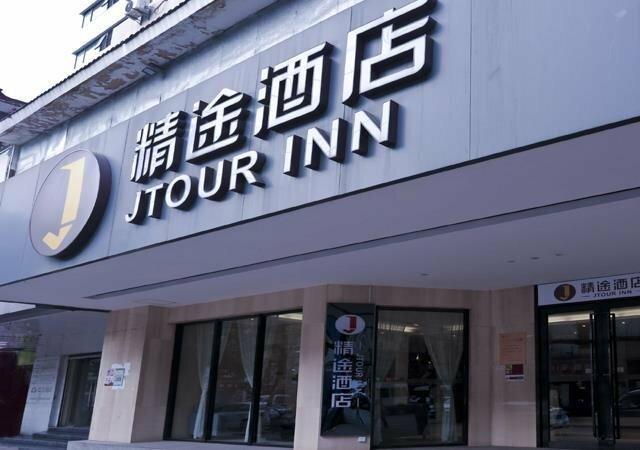 Jtour Inn Wuhan Jianghan Road Pedestrian Street