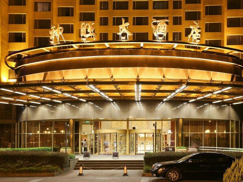 San Want Hotel