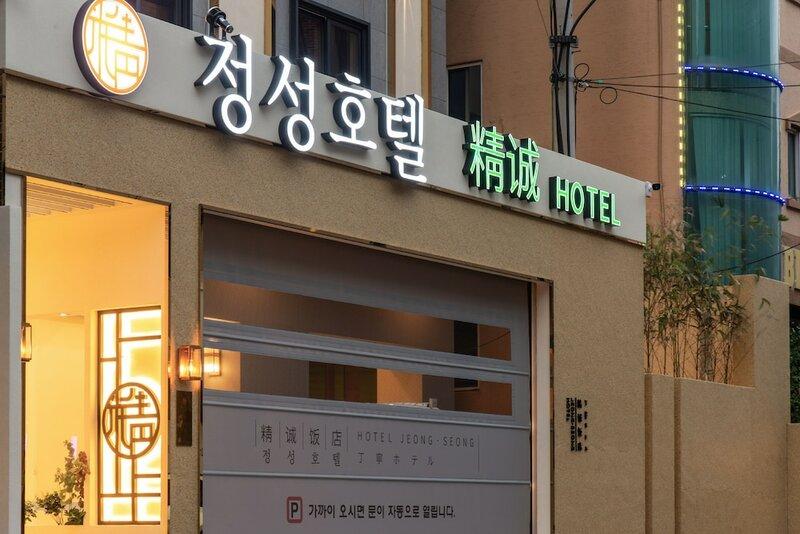 Jeongseong Hotel