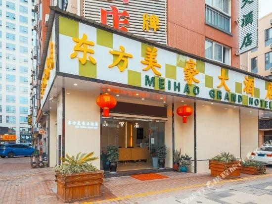 Km Mei Hao Business Hotel