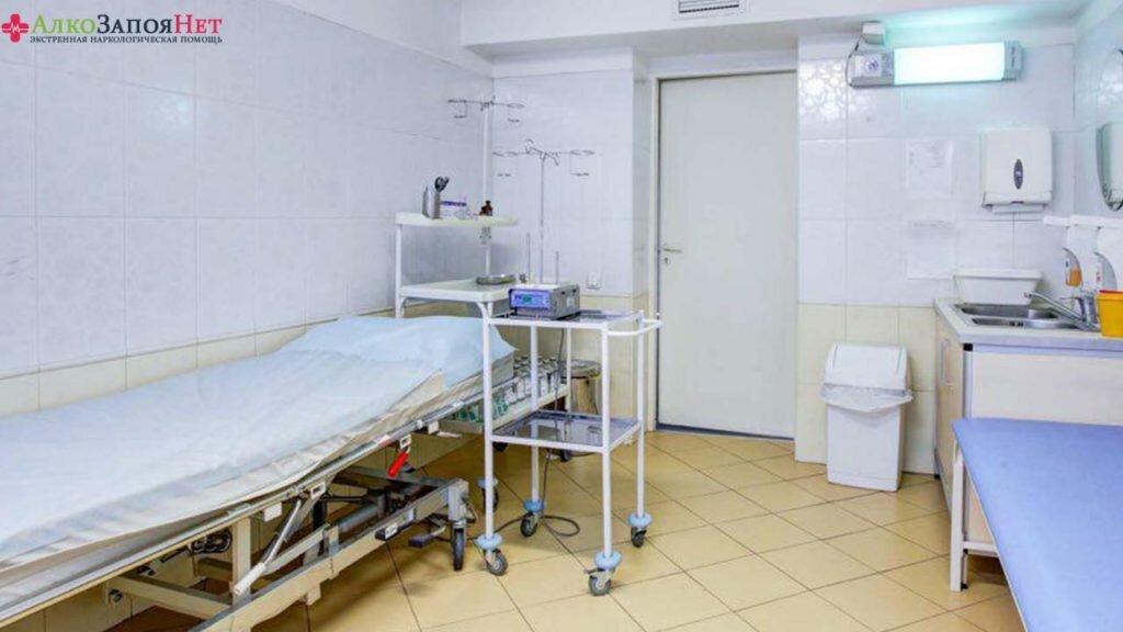 наркологическая клиника в ступино