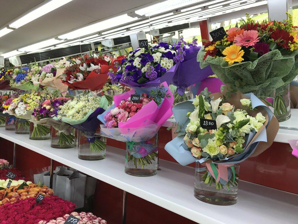 Магазин База Цветов Москва