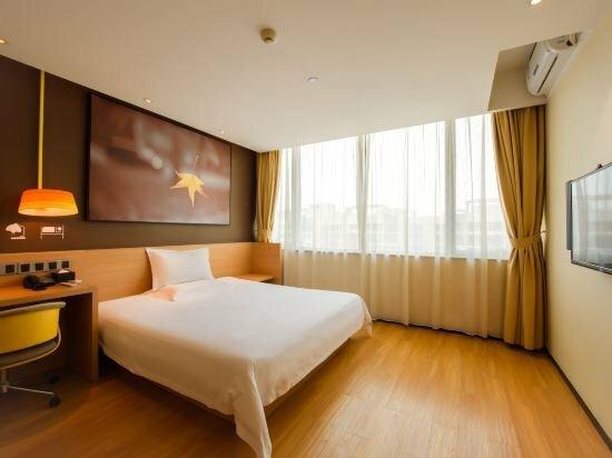 Iu Hotel Zhengzhou Erqi Wanda Plaza Daxue Road Branch