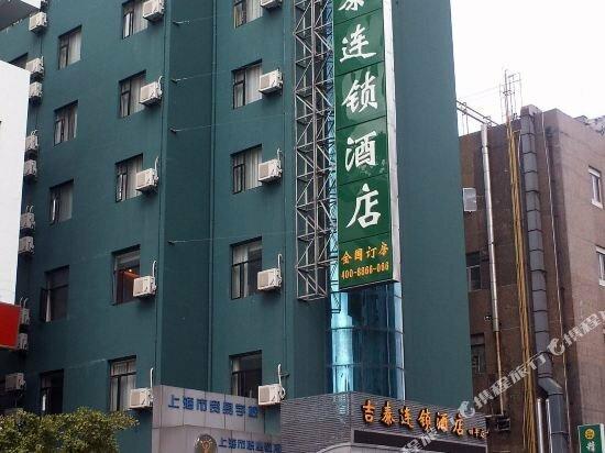 Jitai Hotel - Tongji University