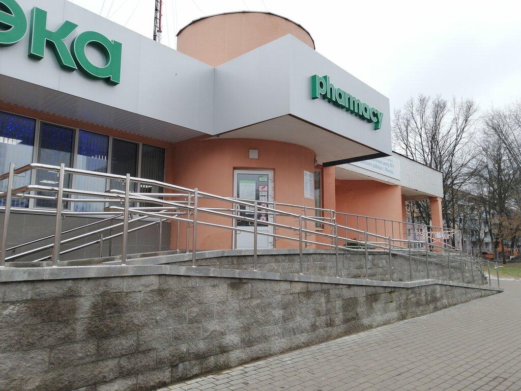 аптека — Аптека № 40 второй категории Белфармация — Минск, фото №1