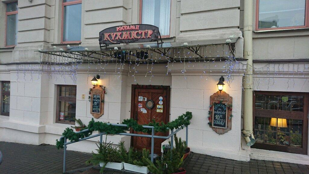 ресторан — Кухмистр — Минск, фото №1