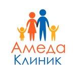Логотип Амеда Клиник Северо-Запад