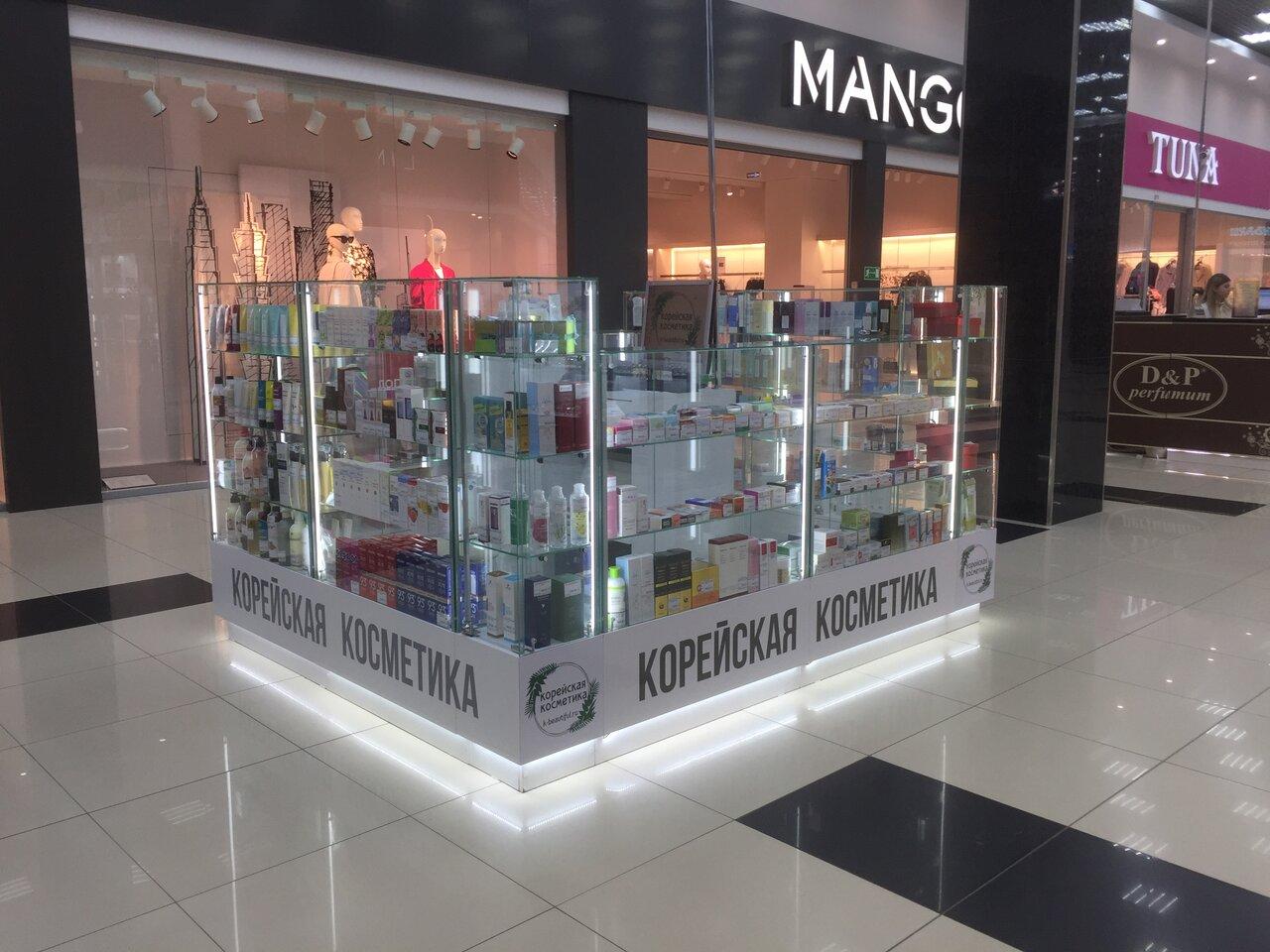 Купить корейскую косметику в саратове купить оригинальную косметику в интернет магазине