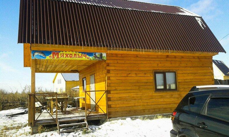 Дом рыбака, рыболовная база у Михалыча