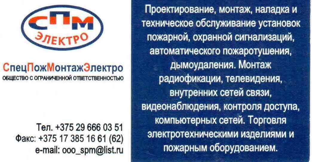 Мсу регион ооо сайт компании сайт компании фудмастер