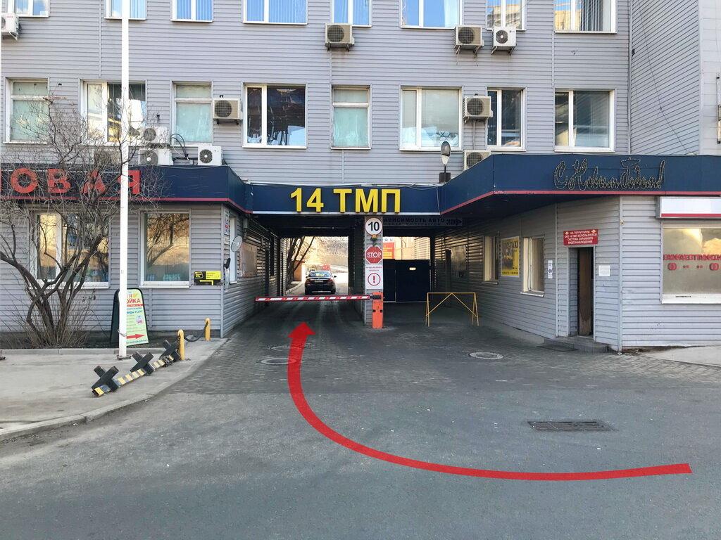 автосервис, автотехцентр — Техцентр Хонда 9000RpM — Москва, фото №1