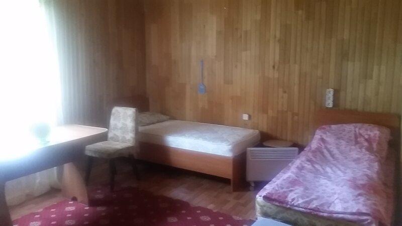 Пантолечебница Беловодье