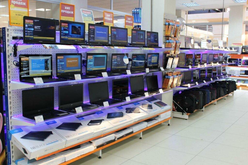 Dns Березники Интернет Магазин В Березниках