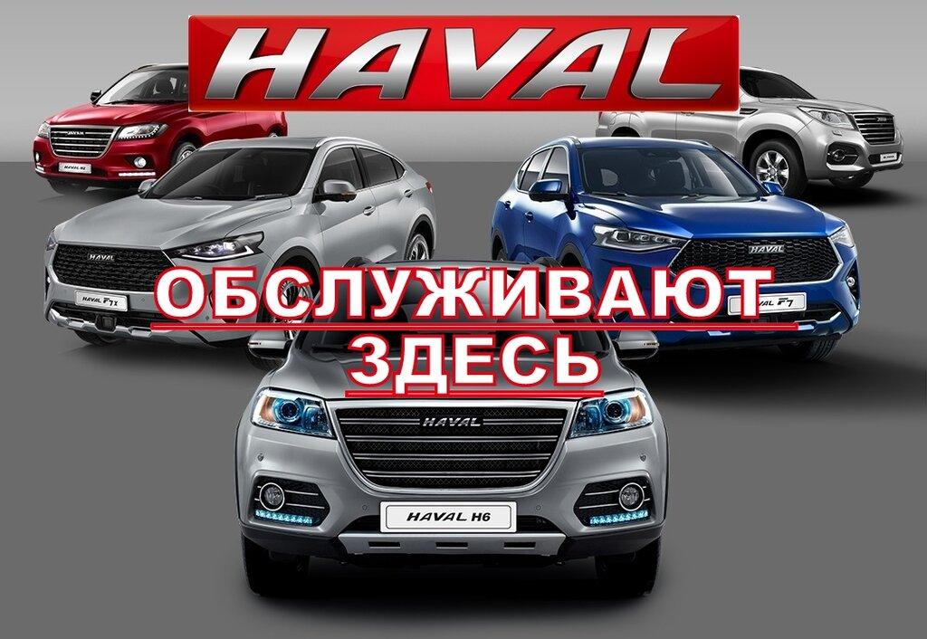 Дубнинская автосалон москва автосалон в москве велес