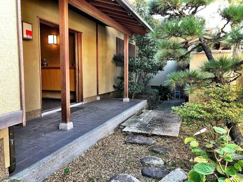 Kyu-Hoshigatei