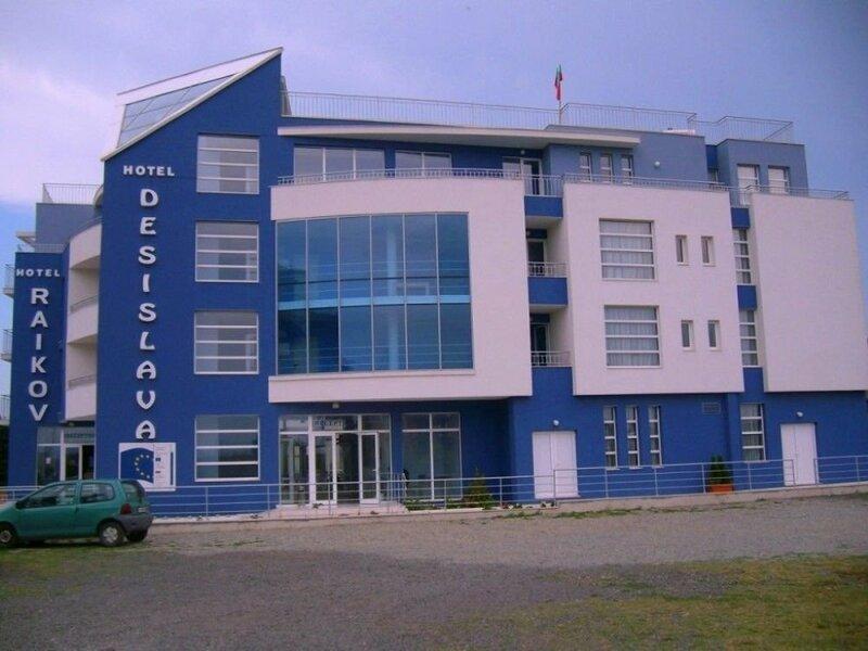 Hotel Desislava