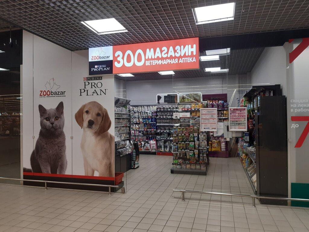 зоомагазин — Zoobazar — Бобруйск, фото №1