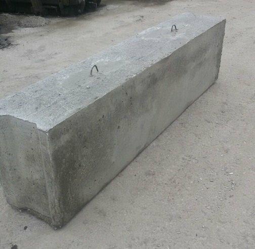 Авангард бетон барнаул марки гидротехнического бетона