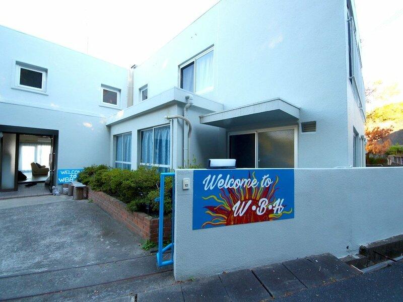 Shirahama White Beach House
