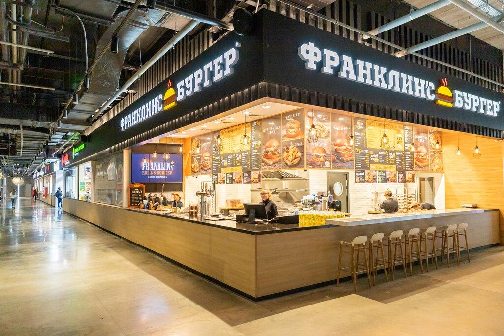 shopping mall — Europolis — Moscow, photo 2