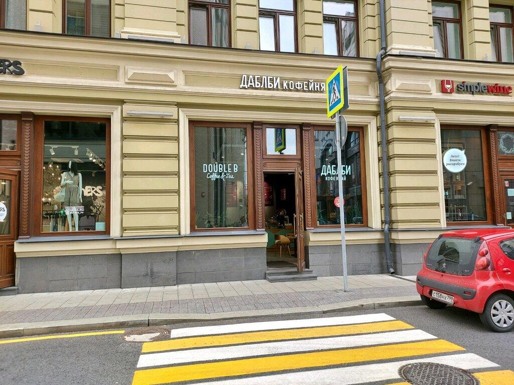 кофейня — Даблби — Москва, фото №1