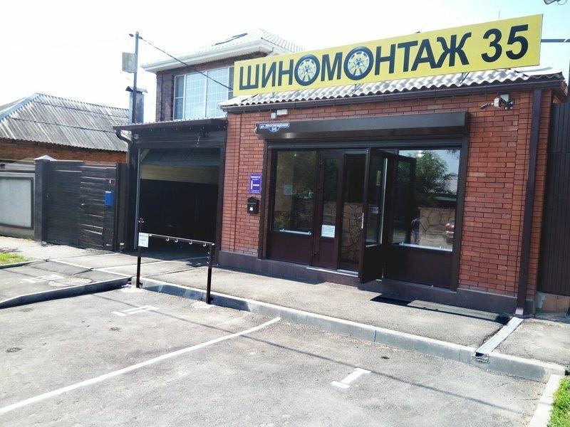 шиномонтаж — Шиномонтаж 35 — Ростов‑на‑Дону, фото №1