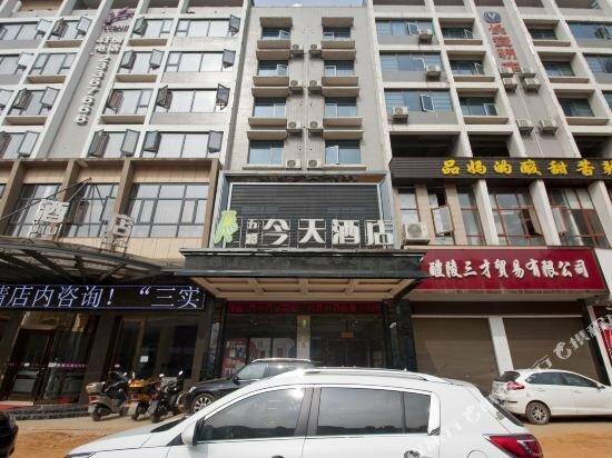 Today Inns Liling Liquan Road