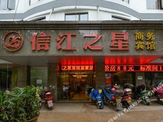 Xinjiang Zhixing Business Hotel