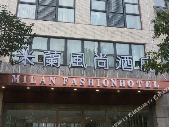 Milan Fashion Hotel