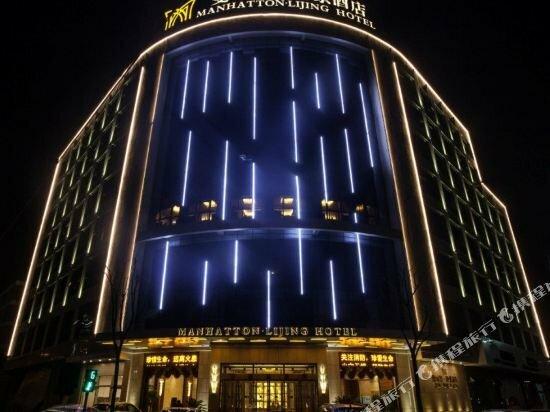 Manhatton · Lijing Hotel